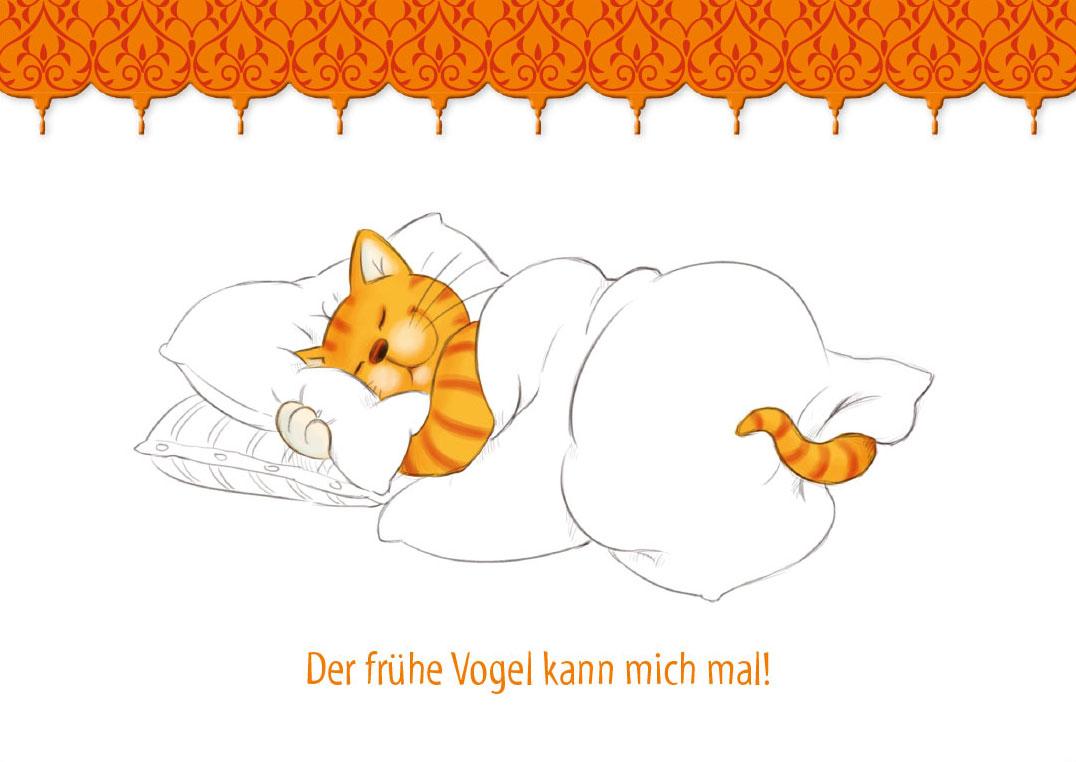 postkarten_oommh_kuschelbett